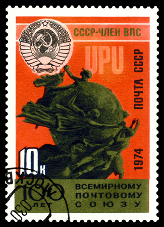 USSR- CIRCA 1974: a stamp printed by USSR, shows  Arms  of  USSR, letters , UPU emblem and  headquarters  Bern, UPU Century,  circa1974
