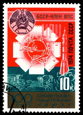 upu: USSR- CIRCA 1974: a stamp printed by USSR, shows  Arms  of  Byelorussia, letters , UPU emblem,  UPU  Century, circa1974