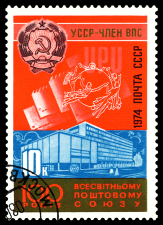 upu: USSR- CIRCA 1974: a stamp printed by USSR, shows Ukrainian coat of Arms, letters , UPU emblem and headquarters  Bern, UPU  Century, circa1974