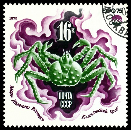pices: RUSSIA - CIRCA 1975: a stamp printed by Russia, show  Crab, Far Eastern waters, series, circa 1975