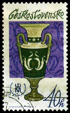 czechoslovakia: CZECHOSLOVAKIA - June. 15. 1977. A stamp printed by Czechoslovakia shows Vase, ceramics, Karlovy Vary. Editorial