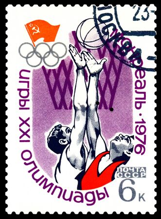 overprint: USSR - CIRCA 1976: a stamp printed by USSR shows Basketball, Olympic games in Montreal, Canada, circa 1976