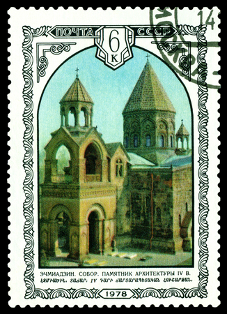 philately: USSR - CIRCA 1978: a stamp printed by USSR shows  Etchmiadzin  Cathedra, Armenia, 4th Century, circa 1978 Editorial