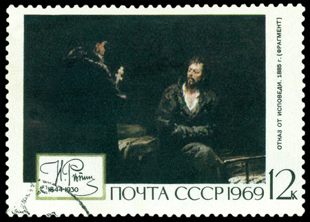 refusal: USSR - CIRCA 1969: a stamp printed by USSR  shows a picture  Refusal of Confession, by I. Repin , circa 1969. Editorial