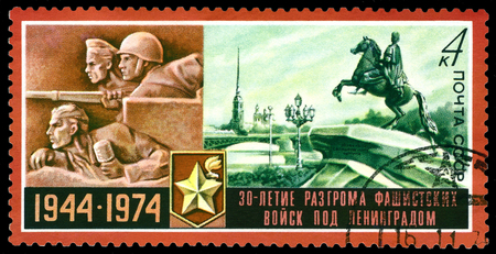 nazis: USSR- CIRCA 1974: a stamp printed by USSR, shows  Battle for Leningrad,  30 years of defeat of the Nazis in Leningrad,  circa1974 Editorial