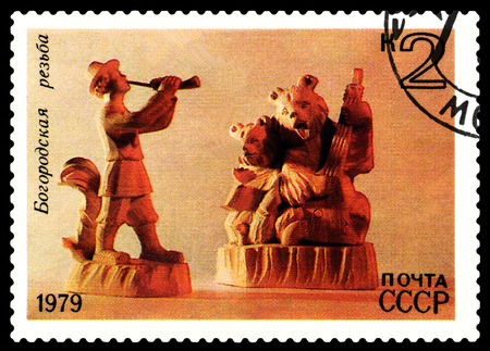 playing folk: RUSSIA - CIRCA 1979: stamp printed by Russia, shows  Horn Player and Bears Playing Balalaika, Bogorodsk Wood, Carvings, Folk Art  circa 1979. Editorial