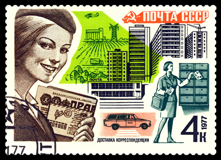 the ussr: USSR- CIRCA 1977: a stamp printed by USSR, shows mail delivery, postage stamp devoted to the work of the mail USSR, circa 1977