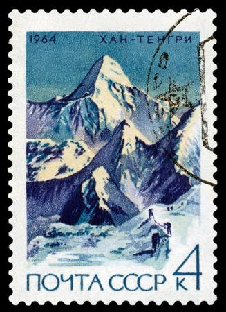 tien shan: USSR - CIRCA 1964: a stamp printed  by ussr, Iit shows climbers mountain climbing Khan Tengri, Tien Shan , Kazakhstan border, circa 1964 Editorial