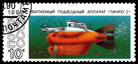manned: STAVROPOL, RUSSIA - APRIL 06, 2016: a stamp printed by USSR, shows known Manned submersibles Tinro - 2, circa 1990