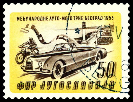 rally car: STAVROPOL, RUSSIA - a stamp printed in Jugoslavia, shows  rally car. Racers leaving Belgrade, cirka 1953