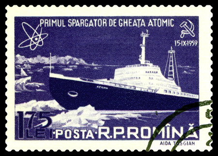 STAVROPOL, RUSSIA - July 23, 2016: A Stamp printed in the Romania  shows  known  russian  Atomic  Icebreakers  Lenin, circa 1959