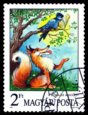 philately: STAVROPOL, RUSSIA - November 30, 2016: A stamp printed in Hungary shows, The Fox and the Crow, fairy tales characters, circa 1987