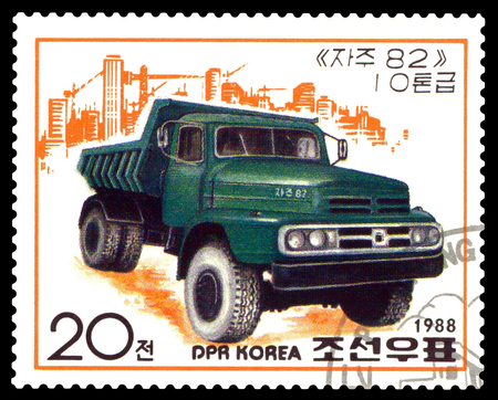 STAVROPOL, RUSSIA - October 07 2018: a stamp printed by  DPR Korea , shows   Dump truck, circa 1988