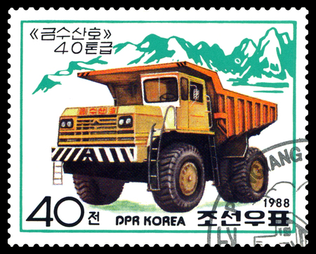 STAVROPOL, RUSSIA - October 08 2018: a stamp printed by  DPR Korea , shows  Large mining truck, circa 1988