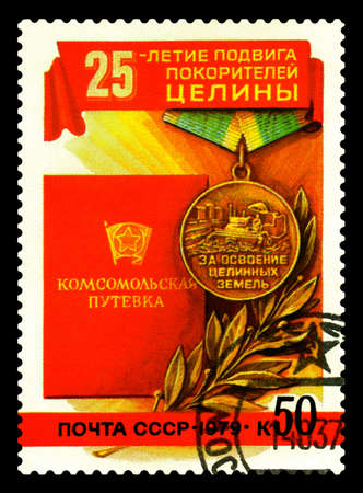 STAVROPOL, RUSSIA - May 30. 2020: A stamp printed by the USSR with the image of the Kosomolsky ticket dedicated to the 25th anniversary of the development of virgin lands, circa 1979 Editorial