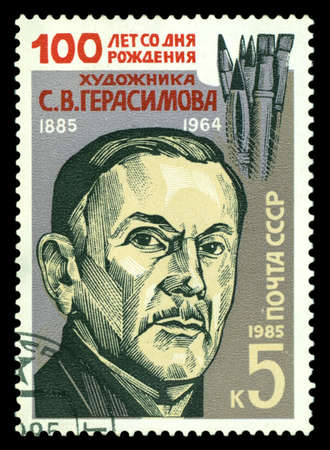 STAVROPOL, RUSSIA - Juny 02. 2020 : A  Stamp printed in USSR, shows portrait Gerasimov Sergey (1885- 1894) - great Russian painter, circa 1985
