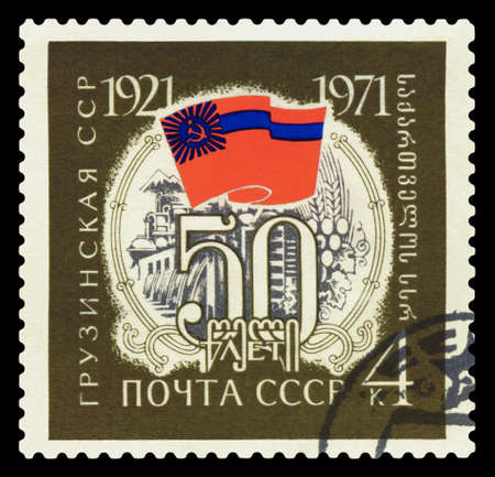 STAVROPOL, RUSSIA - December 12.2020: a stamp printed by USSR shows Symbols of the Georgian SSR, circa 1971