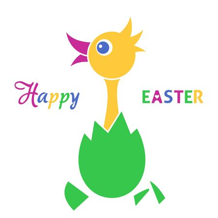 Happy easter card with cute chicken in eggshell