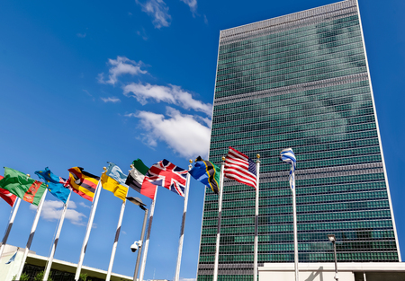 United Nations headquarters in New York City, USA 스톡 콘텐츠