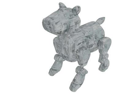 cyber dog photo