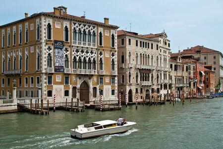 View of Grand Canal in Venice, Italy, from the Accademia Bridge: Palazzo Cavalli-Franchetti