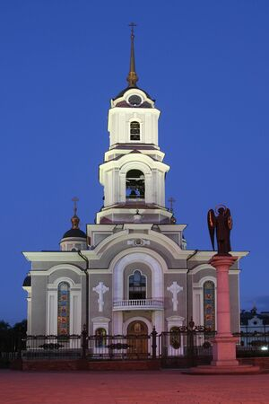 donetsk: Orthodox Cathedral in downtown Donetsk in the Ukraine Stock Photo