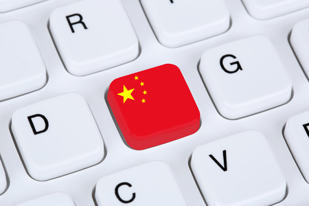 censor: China flag online internet on computer keyboard