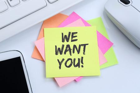 part of me: We want you jobs, job working recruitment employees business concept career desk computer keyboard Foto de archivo