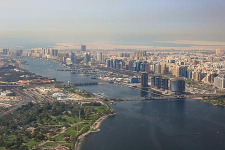 floating bridge: Dubai The Creek Floating Bridge aerial view photography UAE