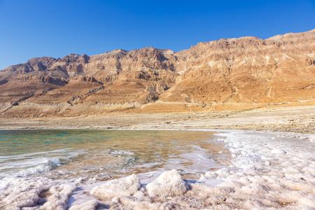 Dead Sea Israel landscape nature vacation holidays