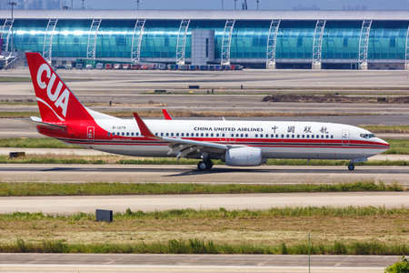 Guangzhou, China - September 24, 2019: China United Airlines CUA Boeing 737-800 airplane at Guangzhou Baiyun Airport (CAN) in China. 新闻类图片