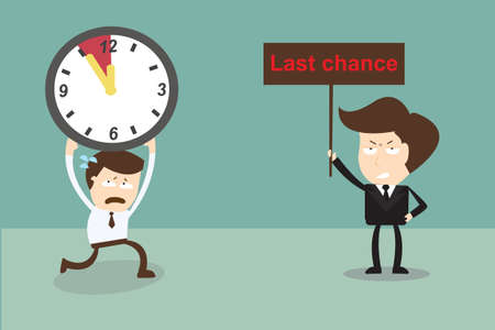 quickly: Businessman running to last chance ,Deadline  Illustration