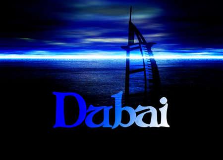 Dubai Poster Horizon Blue with Burj Al Arab Hotel Illustration