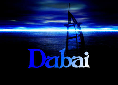 al: Dubai Poster Horizon Blue with Burj Al Arab Hotel Illustration