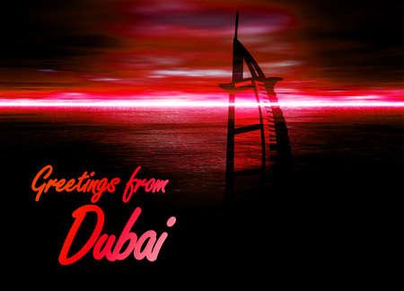 Dubai Poster Horizon Red with Burj Al Arab Hotel Illustration