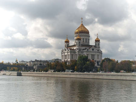 Orthodox Church of Christ the Redeemer in Moscow Russia, viewed from across the river Stock Photo - 13704437