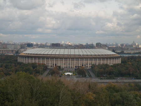 Moscow City Stadium Hall viewed from Moscow University Building