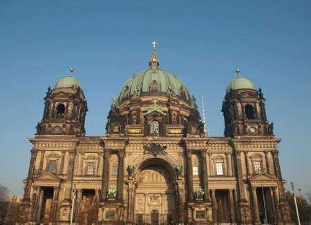 hemispherical: Supreme parish and collegiate church Berlin Germany Stock Photo