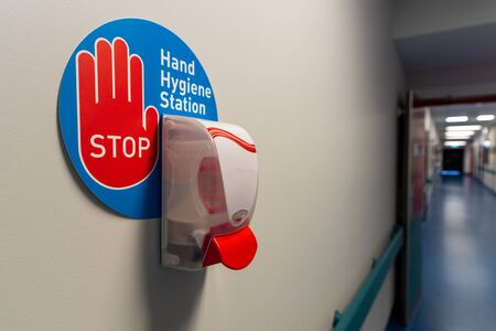 hand hygiene station in a hospital hall way