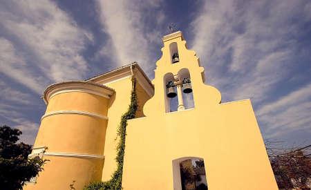 Church Stok Fotoğraf