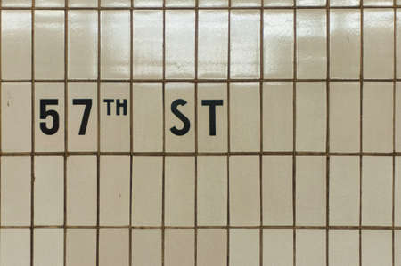 New York City 57th Street Subway Station tile signage