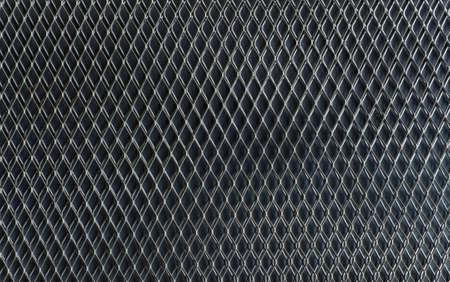 sheet steel: Expanded sheet steel