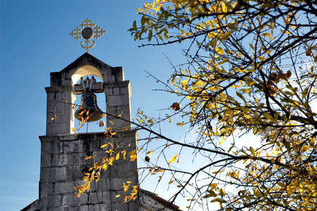 Steeple on old orthodox church Stock Photo - 2051433