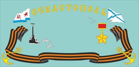Sevastopol city-hero