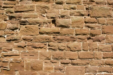 old castle brick wall for use as a background Stock Photo - 3550335