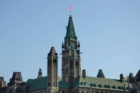 Parliament Hill in Ottawa, Canada Stock Photo