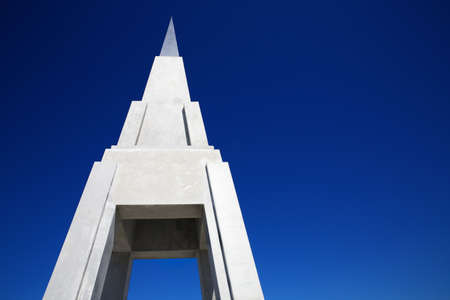 Pyramid Peak like structure of concrete and steel Editorial