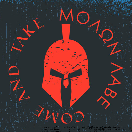 T-shirt print design element. Spartan helmet with slogan Molon labe - come and take. Printing and badge applique label t-shirts, jeans, casual wear. Vector illustration.