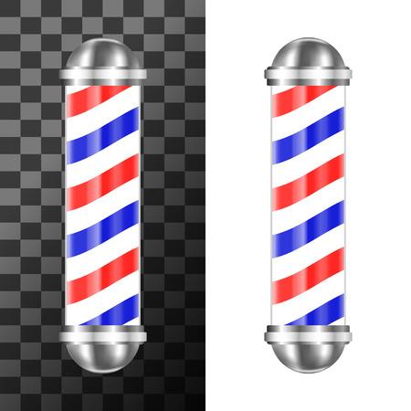Classic barbershop pole