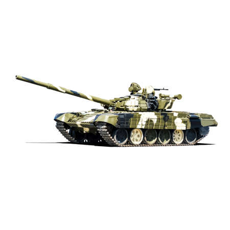 nato: Battle tank t72 vector illustration isolated on white background